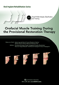 Orofacial Muscle Training During the Provisional Restoration Therapy<br>